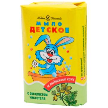 Мыло детское туалетное Невская косметика с экстрактом чистотела 90 г