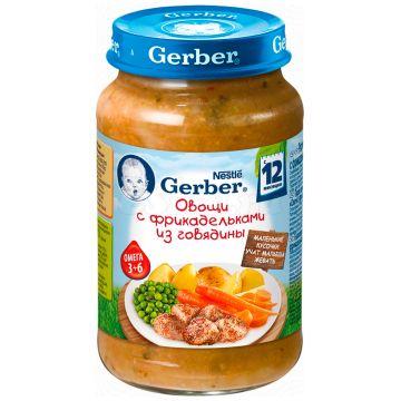 Детское пюре Gerber овощи с фрикадельками из говядины с 1 года 200 г