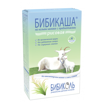 Каша Бибикаша Биби рисовая на козьем молоке 1 ступень 200 г