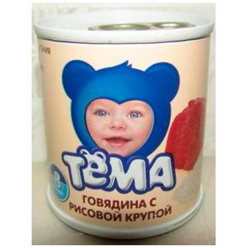 Детское пюре Тема говядина с рисовой крупой с 8 мес. 100 г