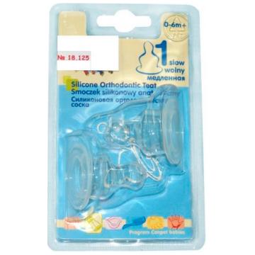 Соска Canpol Babies силиконовая ортодонтическая 2 шт. №1 медленный поток с 0 мес.