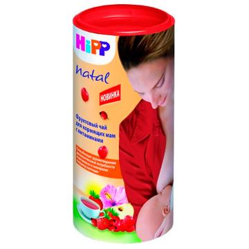 Чай для кормящих мам Детское питание Hipp фруктовый с витаминами 200 г