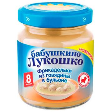 Детское пюре Бабушкино Лукошко фрикадельки из говядины в бульоне с 8 мес. 100 г