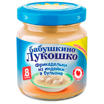 Детское пюре Бабушкино Лукошко фрикадельки из индейки в бульоне с 8 мес. 100 г