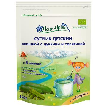 Супчик Fleur Alpine овощной с цуккини и телятиной Organic с 8 мес. 120 гр.