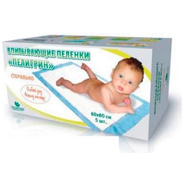 Пеленки впитывающие детские Пелигрин стерильные 60х60 5 шт