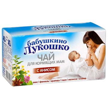 Чай детский Бабушкино Лукошко с анисом для кормящих мам 20 г