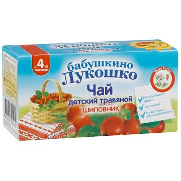 Чай детский Бабушкино Лукошко травяной Шиповник с 4 мес. 20 г