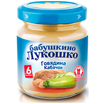 Детское пюре Бабушкино Лукошко Говядина кабачок Дюймовочка с 6 мес. 100 г