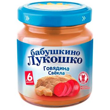 Детское пюре Бабушкино Лукошко Говядина свекла с 6 мес. 100 г