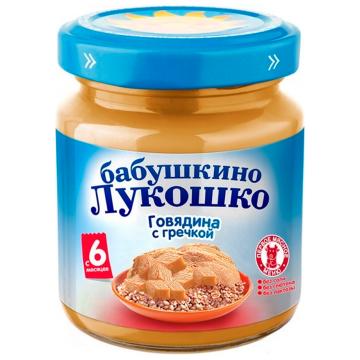 Детское пюре Бабушкино Лукошко Говядина гречка с 6 мес. 100 г