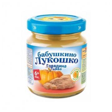 Детское пюре Бабушкино Лукошко Говядина тыква Рыжик с 7 мес. 100 г