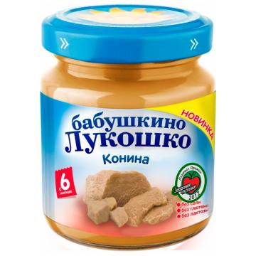 Детское пюре Бабушкино Лукошко Конина с 6 мес. 100 г