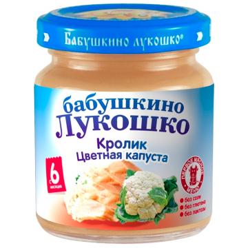 Детское пюре Бабушкино Лукошко Кролик цветная капуста с 6 мес. 100 г