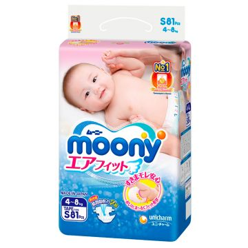 Подгузники Moony размер S (4-8 кг) 81 шт