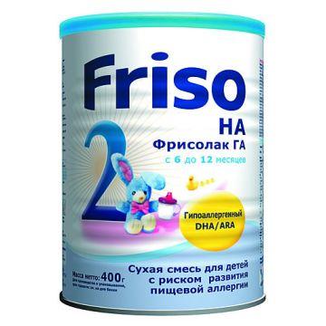 Молочная смесь Friso Фрисолак ГА 2 гипоаллергенная с пребиотиками и нуклеотидами 6-12 мес. 400 г