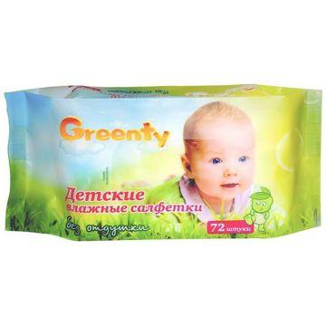 Салфетки Greenty Влажные детские 72 шт