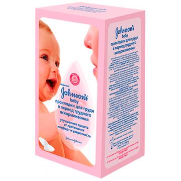 Прокладки женские гигиенические Johnson  and  Johnson для груди в период грудного вскармливания 30 шт