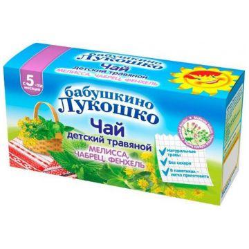 Чай детский Бабушкино Лукошко мелисса чабрец фенхель с 5 мес. 20 г