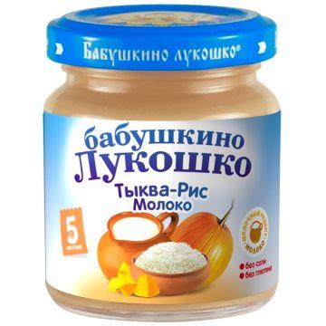 Детское пюре Бабушкино Лукошко тыква с рисом и молоком с 5 мес. 100 г