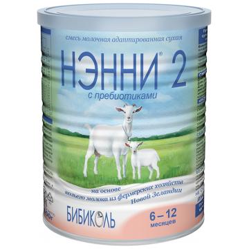 Молочная смесь Нэнни 2 с пребиотиками на основе козьего молока с 6 до 12 мес. 400 г