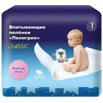 Пеленки впитывающие детские Пелигрин Classic (большая упаковка) 60*90 см 30 шт