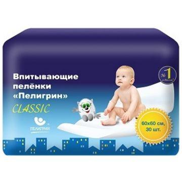 Пеленки впитывающие детские Пелигрин Classic (большая упаковка) 60*60 см 30 шт