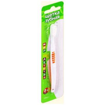 Зубная щетка детская Мир Детства с 8 мес