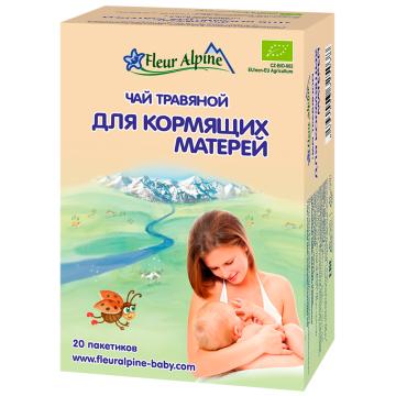 Чай для кормящих мам Fleur Alpine травяной Органик Для кормящих матерей 30 г