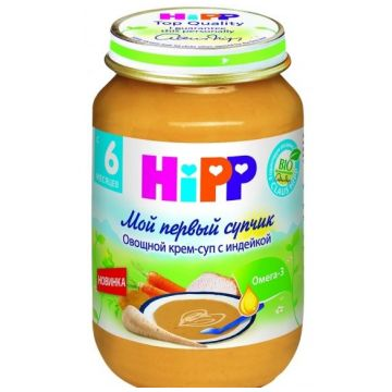 Овощной крем-суп Hipp с индейкой с 6 мес. 190 гр