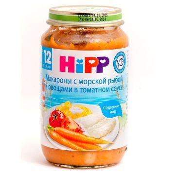 Детское пюре Детское питание Hipp макароны с морской рыбой и овощами в томатном соусе с 12 мес. 220 г