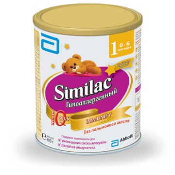 Молочная смесь Similac Гипоаллергенный 1 профилактическая 0-6 мес. 400 г
