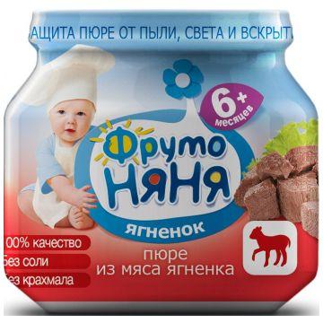 Детское пюре Фрутоняня из мяса ягненка с 6 мес. 80 г