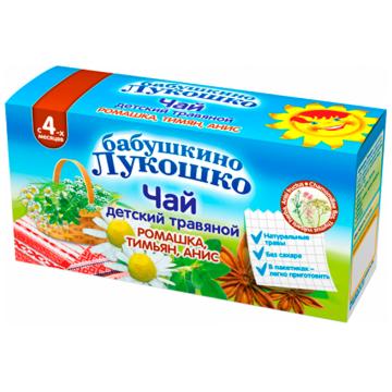 Чай детский Бабушкино Лукошко ромашка тимьян анис с 4 мес. 20 г