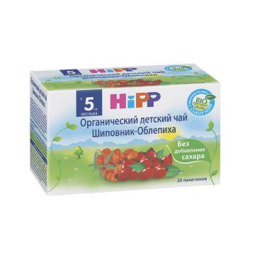 Чай детский Hipp шиповник-облепиха пакетированный с 5 мес. 30 г