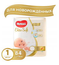Подгузник Huggies Elite Soft 1 (до 5 кг) 84 шт