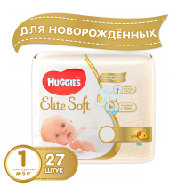 Подгузник Huggies Elite Soft 1 (до 5 кг) 27 шт