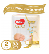 Подгузник Huggies Elite Soft 2 (3-6 кг) 88 шт